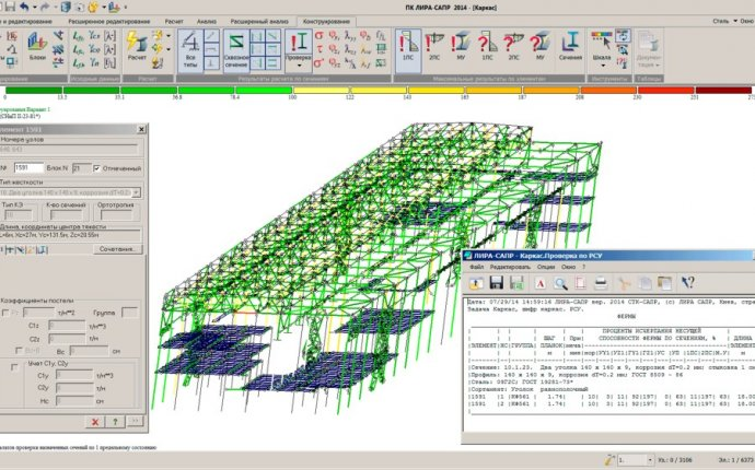 Что такое САПР? Системы автоматизированного проектирования