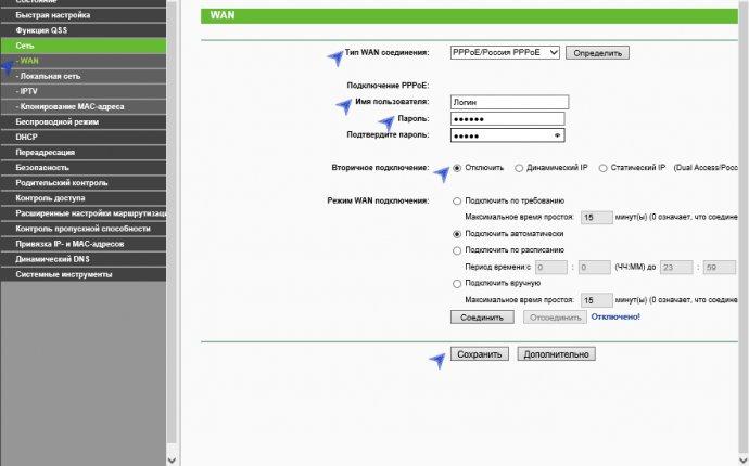 Как правильно выполнить настройку маршрутизатора Ростелеком