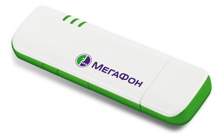 Карманный 3G роутер с Wi-Fi
