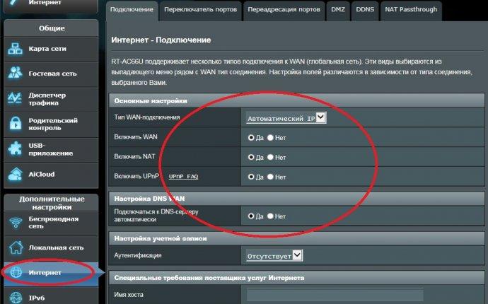 Настройка роутера TrendNet TEW-652BRP - инструкции по выходу в