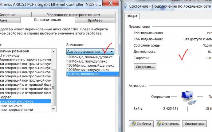 Найден: драйвер на сетевой адаптер Broadcom NetLink TM Gigabit
