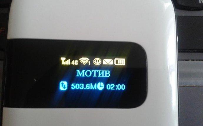 Ответы@Mail.Ru: Сколько нужно платить в месяц за вай-фай —интернет
