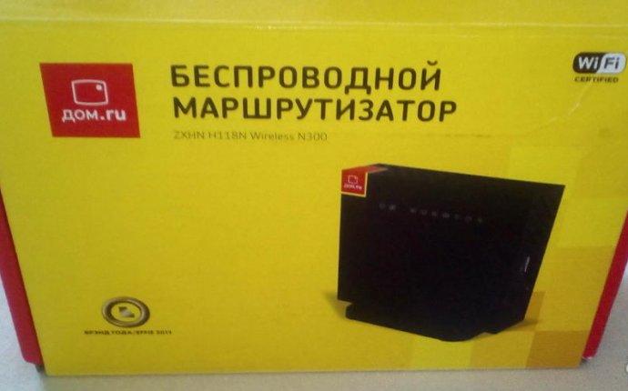 роутер с USB портом. ZTE zxhn h118n (дом ру) – купить в