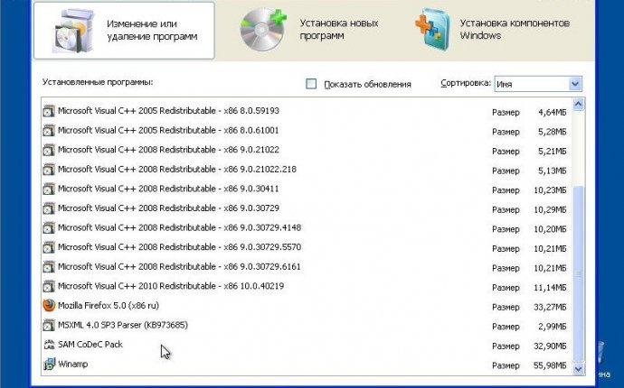 Сетевой адаптер 1394 драйвер скачать бесплатноФайловый архив