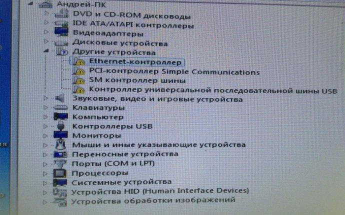 Скачать драйверы сетевых адаптеров для windows xp - altastar.ru