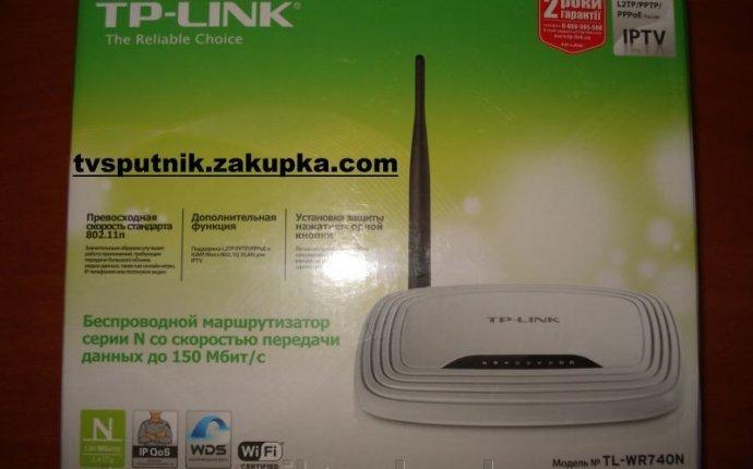 Wi-Fi Роутер TP-Link 740N купить в Одессе. Заказать Wi-Fi Роутер