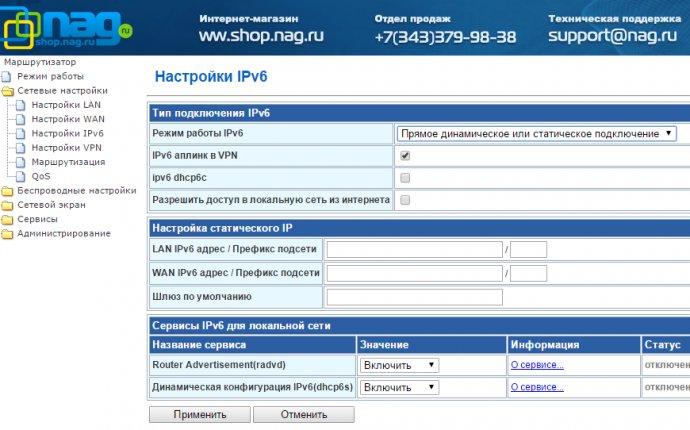Wifi роутеры SNR — Беспроводное оборудование